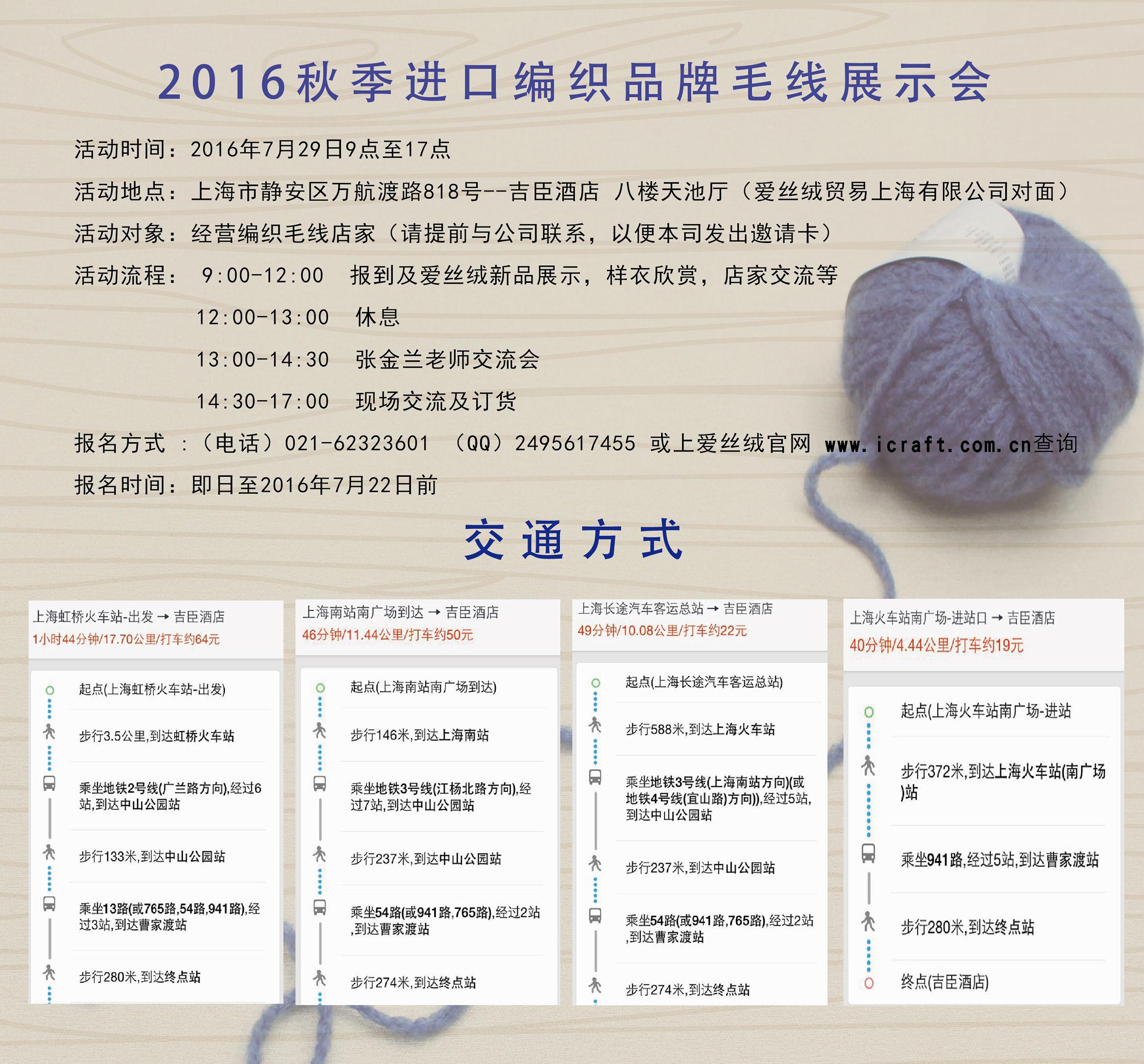 上海讲习BN-修改.jpg